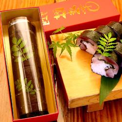 黒棒鯖(くろんぼさば) 2本セット 廣寿司