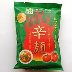 やみつきな旨辛さ「トマト辛麺」元祖辛麺屋 桝元 ZIPで紹介!