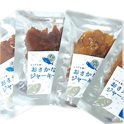 宮崎産おさかなジャーキーセット (同)フードマーク