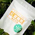紅富貴茶 3000円