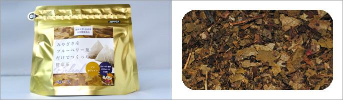 ベリーフゴールド ブルーベリー葉茶100%