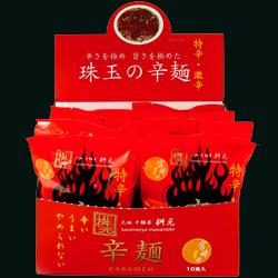 元祖 辛麺屋 桝元 「辛麺」特辛・激辛バージョン(10個入り)
