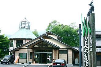 祝子川温泉「美人の湯」外観