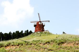 鏡山 風車
