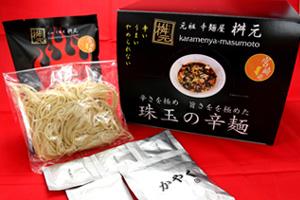辛麺生麺パック