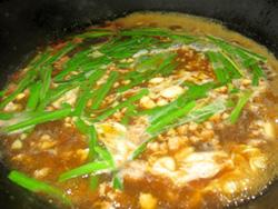 枡元の辛麺