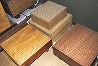 松川碁盤店 碁盤