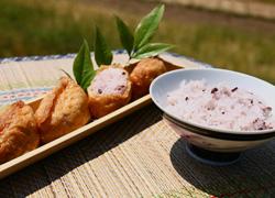 紫黒米のご飯といなり寿司