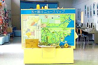 五ヶ瀬川ニュースマップ
