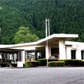 自然休養村センター「清流荘」
