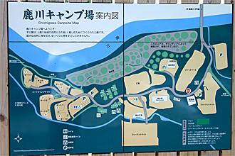 鹿川キャンプ場 案内看板