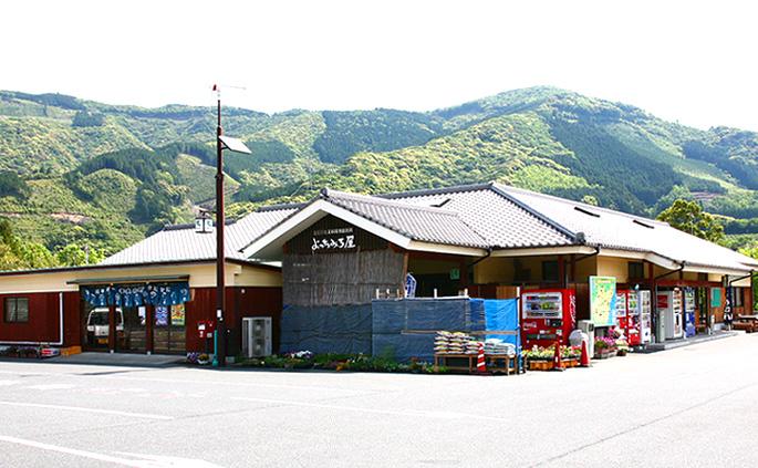 農林産物直売所 よっちみろ屋